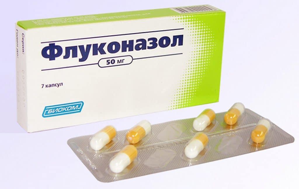 Противогрибковые препараты при молочнице (флуконазол)