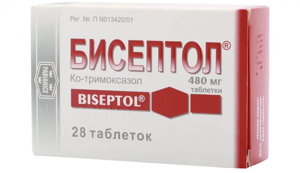 Бисептол применение