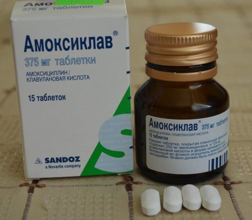 Плюсы и минусы препарата Амоксиклав при лечении цистита